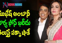 nita ambani uses world's most costly phone