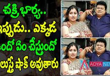 Unknown Facts About Chakri Wife