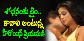 actress priyamani comments about her married life