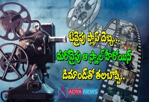 Tollywood Actress 50 Crosses demand for unreveal those pics..?