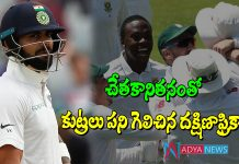 Indian Crickter Attacks Media After Test Matches Loss