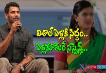 Tamil Actor Vishal ready for Marriage