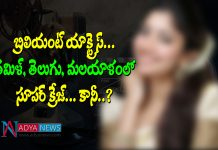Brilliant Actress Problems in Tollywood Duto Commitments