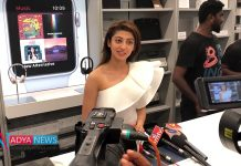 Actress Pranitha React About her Marriage