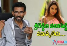 Sekhar Kammula Strong Warning to Sri Reddy on Allegations