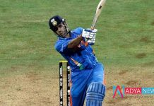 2011 World Cup final: Dhoni's World Cup winning bat auctioned for Rs 72 lakhs