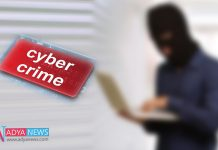 Cyber Crime: Retired Army staffer Vital Mohan Rao commit Suicide