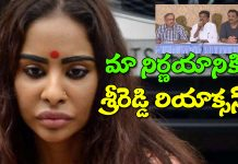 Actress sri reddy reaction on fb for maa lifts ban