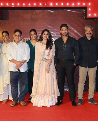 Allu Aravind and Family party Mahanati Team