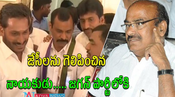 JC Diwakar Reddy Follower Kogatam Vijaya Bhaskar Reddy Joined YSR Congress Party