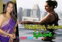 Actress Surekha Vani Swim Wear Viral
