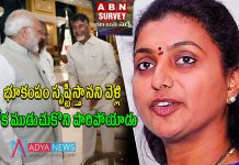 YSRCP Nagari MLA RK Roja Fire on Chandrababu and ABN Survey