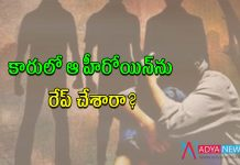 Tollywood Actress was sexually assaulted..?