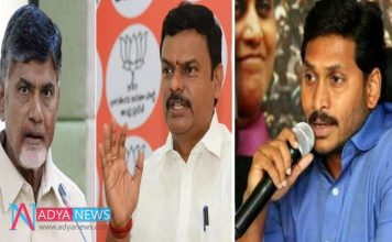 BJP plans movie to confidence motion against tdp government
