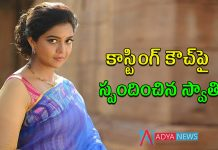 Actress Swathi Reddy responds on Tollywood Casting Couch