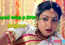 I am also faced Casting Couch :aamani