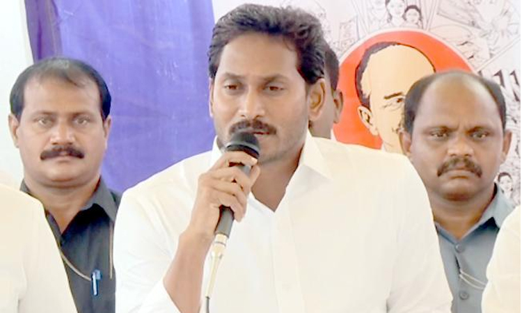 Why YS Jagan called for Bandh on July 24?