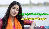 Viral on jhanvi kapoor remuneration for thadak movie