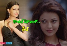 Director teja another movie with heroine kajal