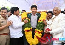Former Indian cricketerAnil Kumble laid the foundation stone for Masula Sports Complex and Athletic Stadiums in Machilipatnam