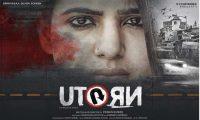 Samantha Akkineni's 'U Turn reveals her first look