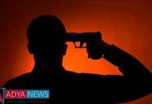 Flim Author commit suicide