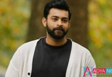 Varun tej committed another movie