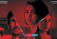 Samantha Akkineni's U Turn Movie Trailer Date