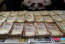 99% of scrapped notes back with banks : Says RBI