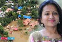 Anchor suma help to her own village from kerala