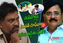 Why to Supporting Maruthi Rao and Manoharachary..?