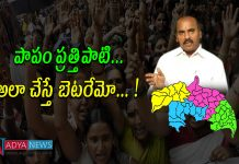 Guntur District Chilakaluripet Assembly Constituencies Political Analysis