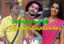 Why shyamala and nutan naidu not attend to today episode?