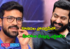 Ram charan movie plan to ntr on his own banner