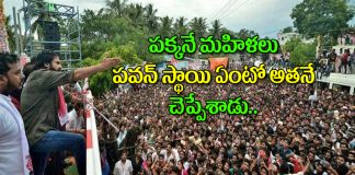 Pawan Kalyan Shocking Comments On Sri Reddy