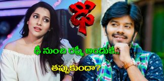 Why Rashmi out of dhee program?