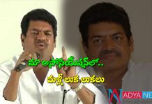 Sivaji Raja to be ousted as MAA president!