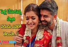 Actress Swathi Reddy Tied The knot with Boy Friend Vikas