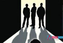 Krishna District : Three youth arrested over molesting woman