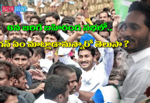 Ys jagan clarity in attack on him