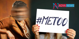 Tollywood top hero name in metoo movement