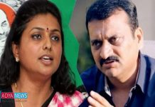 Bandla ganesh talk about mla roja issue