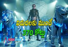 Rajinikanth Robo 2.0 Made sensational business before Release