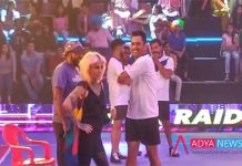 Pro Kabaddi League: Former Indian Captain MS Dhoni in Pro Kabaddi League Promo Shoot