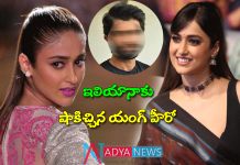 Tollywood young hero shock to ileana