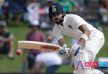 India vs Australia Warmup : Kohli, Shaw Hit Half-centuries as Indian Batsmen Star on Day 2 of Warm-up Clash