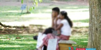 Married Women Love Story Journey Bangalore End to Chennai