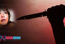 Teacher knife with Attacked on Student in Kurnool District