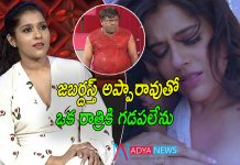 Anchor Rashmi Gautam Sensational Comments on Jabardasth Artist Apparao