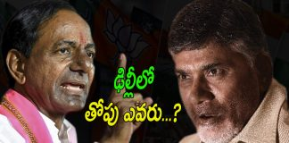 Central Politics KCR Vs Chandrababu